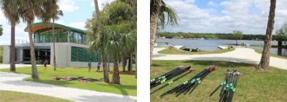 rowing facility
