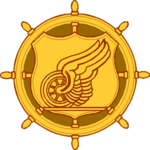 Transportation Corps Logo